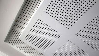 ZINCA - prod-perforated-gypsum-panels-s